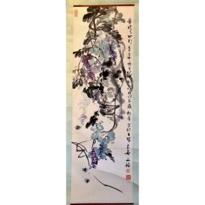 Glycines Et Abeilles, Peinture Chinoise Sur Papier Signée Xi Ming