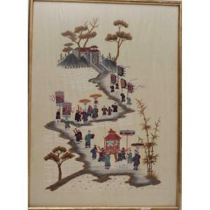 Broderie En Soie Chinoise à Décor d'Une Procession, 19ème Siècle