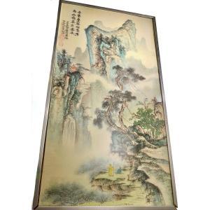 Peinture Chinoise Shanshui Sur Papier, République De Chine