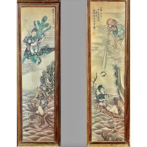 Paire De Peintures Chinoises Sur Papier Avec Des Immortels, 19ème Siècle