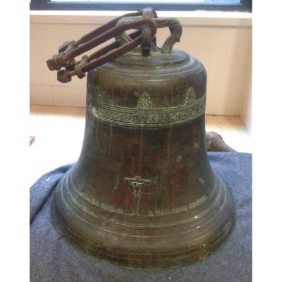 Bronze Bell From 1869 Adolphe Havard Foundry