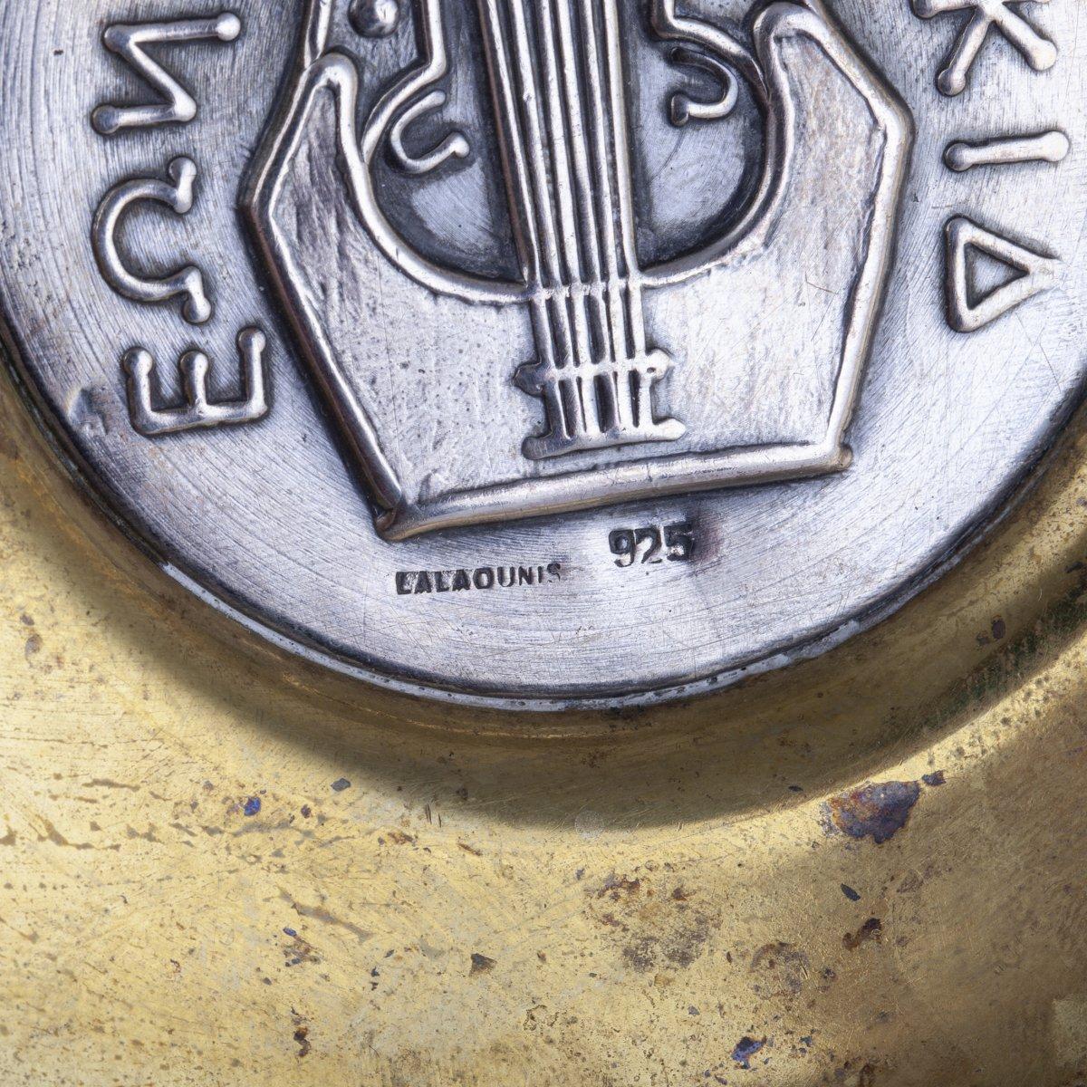 4 Assiettes En Bronze Et Argent Massif De Lalaounis-photo-3