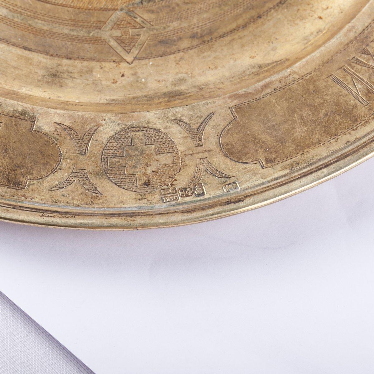 Gilded Silver Paten Russia 1870-photo-3