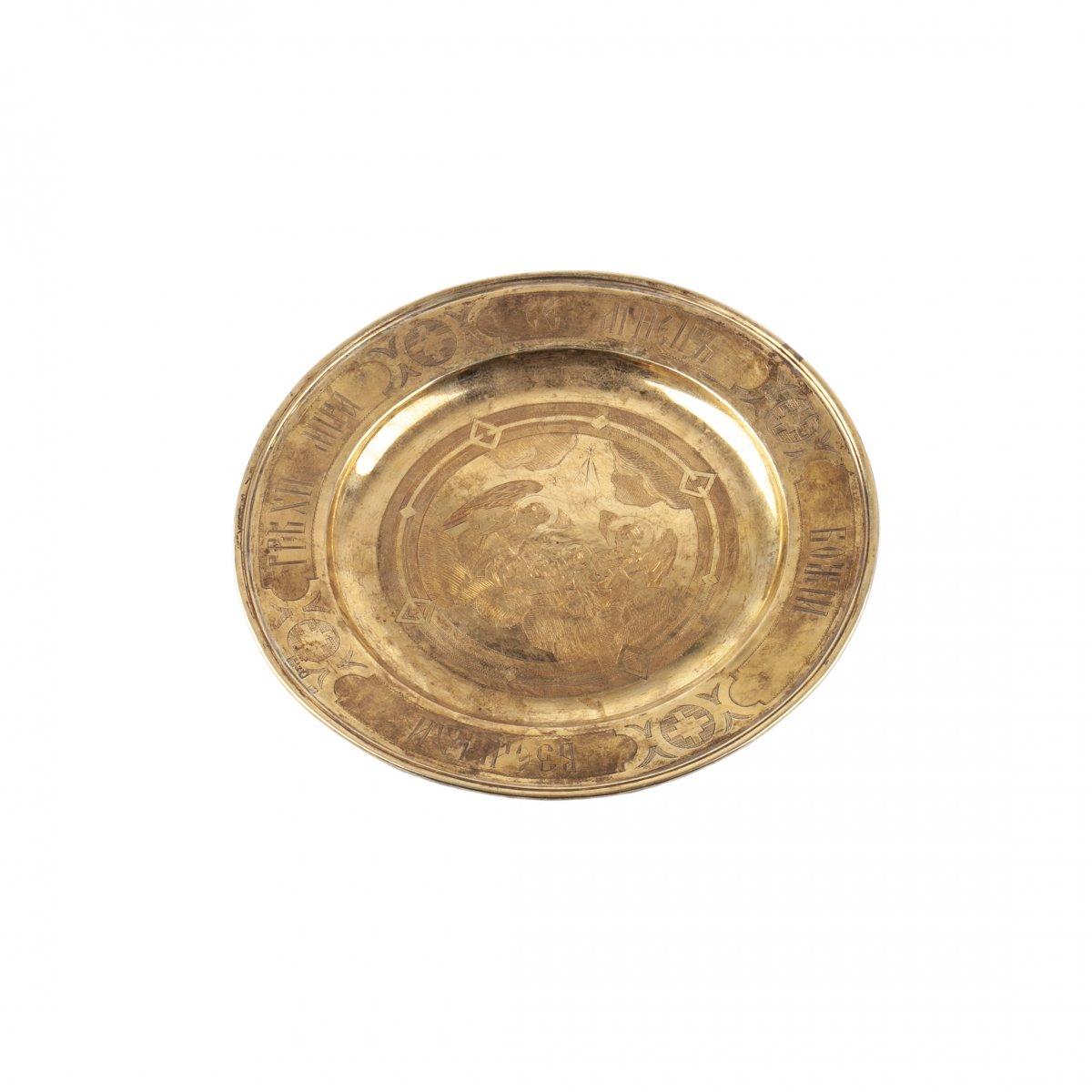Gilded Silver Paten Russia 1870