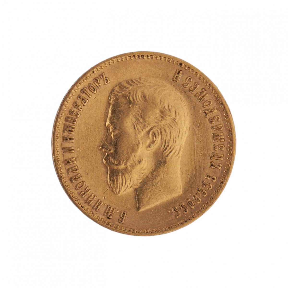 Gold 10 Rubles Coin Of Nikolai II Portrait Russia 1902