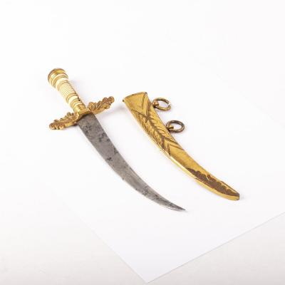 Navy Dagger With Brazilian Empire Coat Of Arms