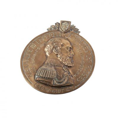 Bronze Medallion Of Russian Tsar Alexander III