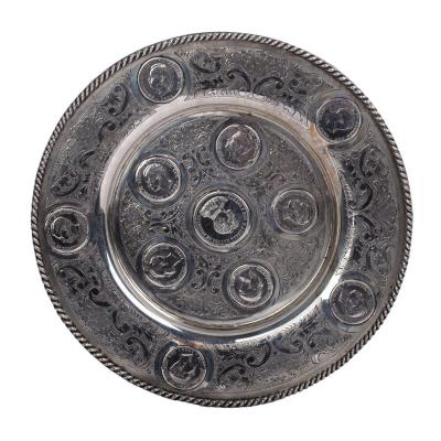 Silver Plate With Casted In Coins Portugal