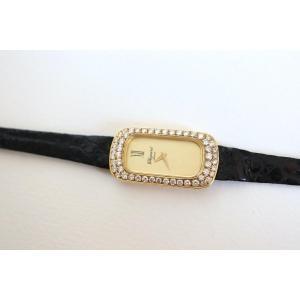 Chopard Lady's Watch Bath Model In 18k Yellow Gold And Diamonds