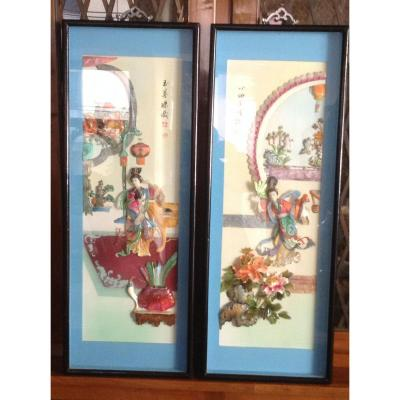 Pair Of Panels In Colored Mother Of Pearl And Jade China 1960