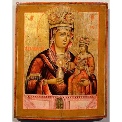 Ancient Icon Virgin With Child, Russia (moscow) 18th Century