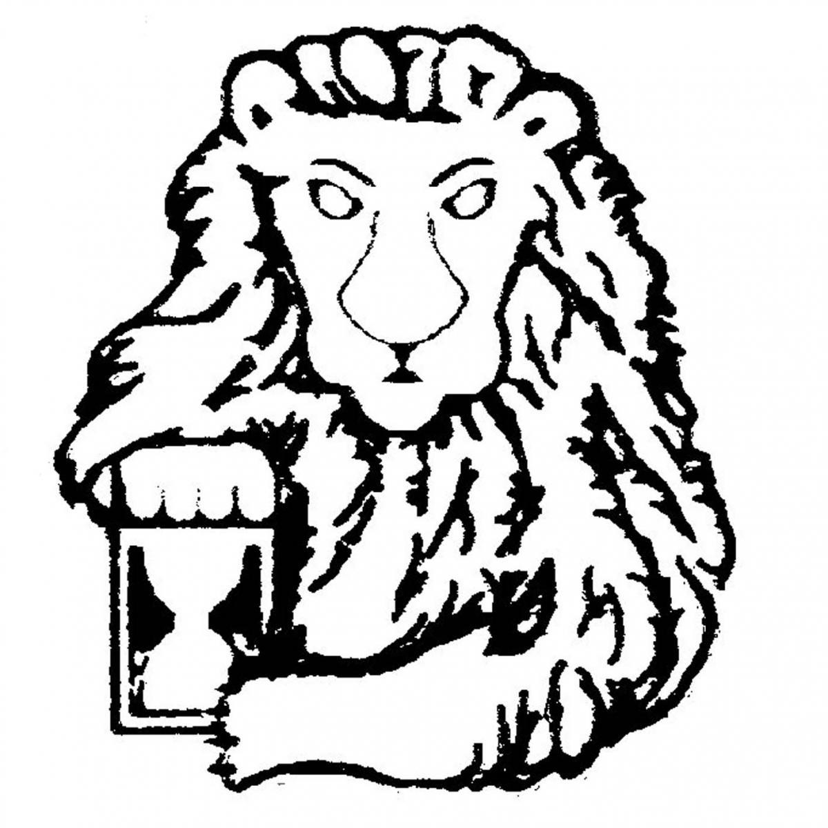 Antichità il Leone