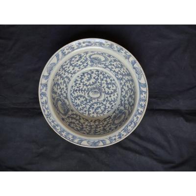 Coupe En Porcelaine Chinoise Dynastie Quing