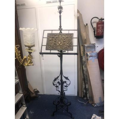 Wrought Iron Lectern Part 18th Century