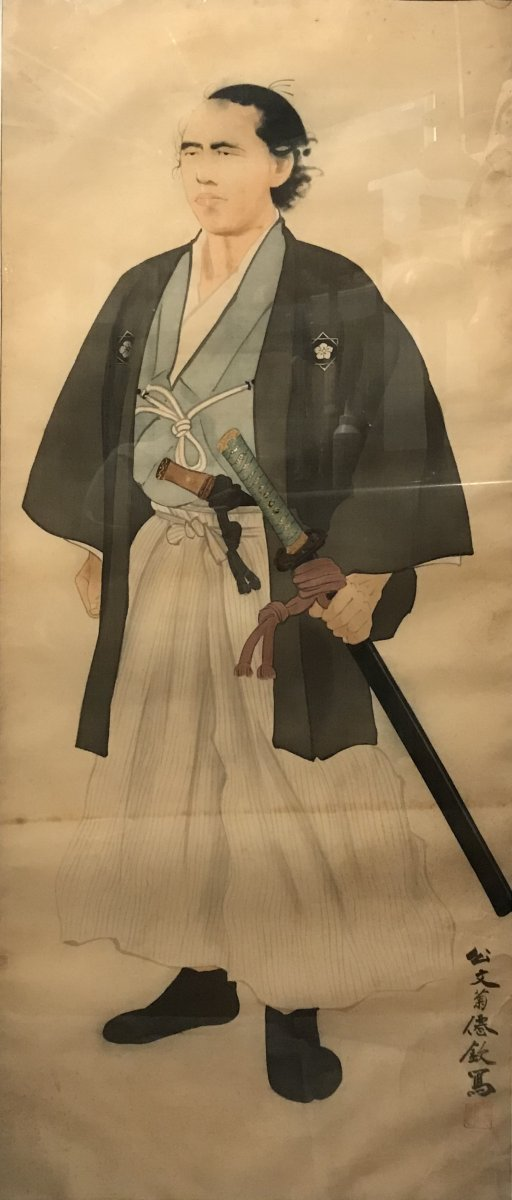 Portrait De Sakamoto Ryoma Par Kobun Kiku Akin, Plume Et Encre Sur Papier De Riz, Epoque Meiji