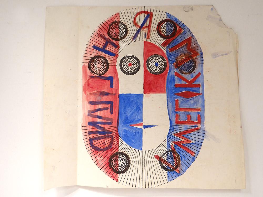 Ensemble Projets Aquarelles Lithographie Ernst Van Leyden Provo Warhol 1967-photo-4