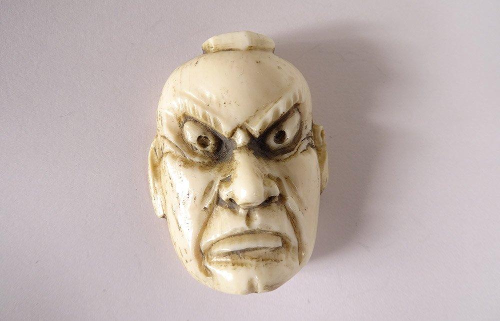 Netsuke Ivoire Sculpté Masque Théâtre Nô Homme Japon Signé époque Edo XIXè-photo-2