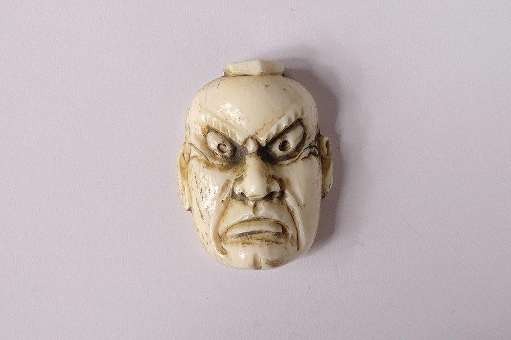 Netsuke Ivoire Sculpté Masque Théâtre Nô Homme Japon Signé époque Edo XIXè
