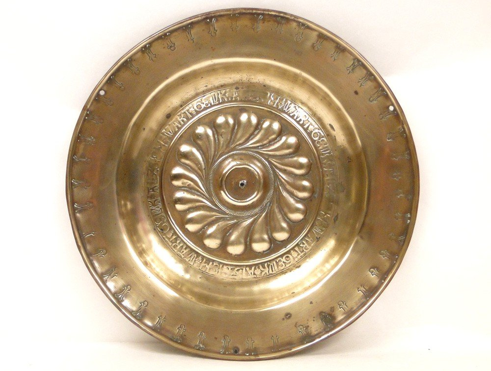 Offering Dish Gothic Quest Copper Germany Nuremberg XVIth