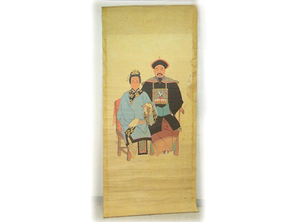 Large Painting Rice Paper Portrait Dignitary Chinese Mandarin Nineteenth Woman