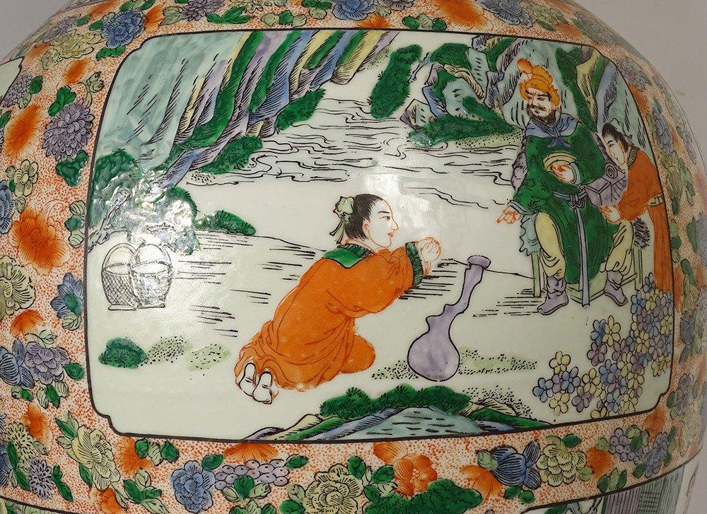 Large Porcelain Baluster Vase China Mandarin Characters 92cm Early Twentieth-photo-1