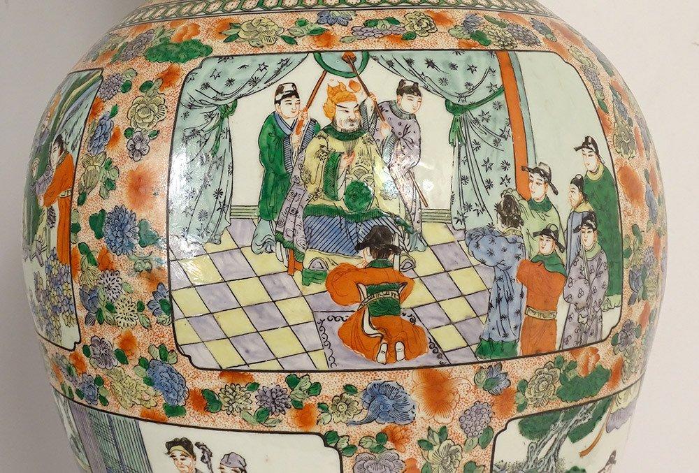 Large Porcelain Baluster Vase China Mandarin Characters 92cm Early Twentieth-photo-3