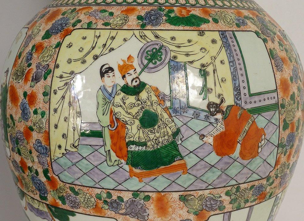 Large Porcelain Baluster Vase China Mandarin Characters 92cm Early Twentieth-photo-6