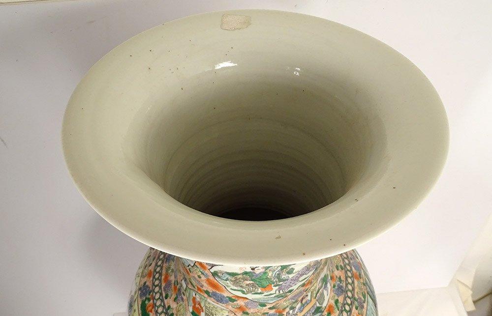 Large Porcelain Baluster Vase China Mandarin Characters 92cm Early Twentieth-photo-7