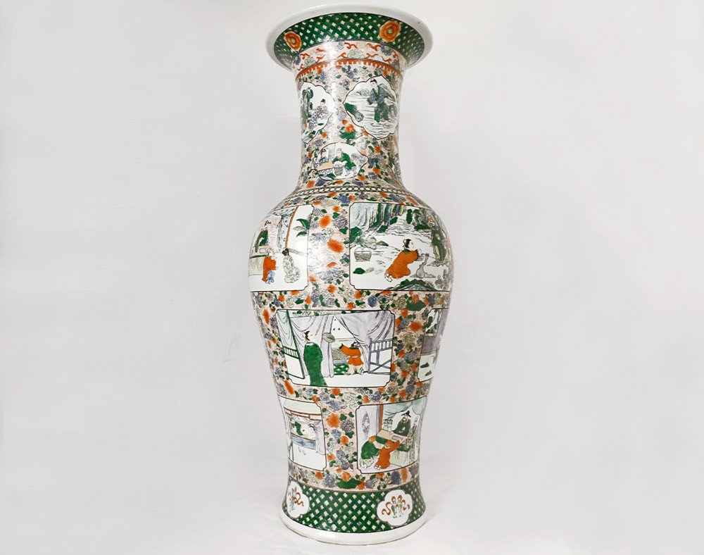 Large Porcelain Baluster Vase China Mandarin Characters 92cm Early Twentieth