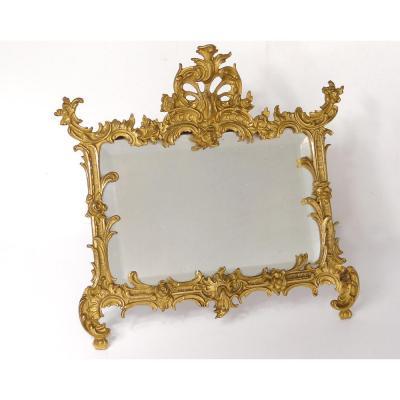 Cadre Bronze Doré Rocaille Miroir Glace Feuillage Napoléon III XIXème