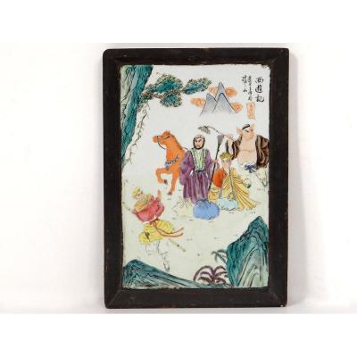 Plaque Porcelaine Chinoise écran Lettré Personnages Mandarins Cochon XIXème