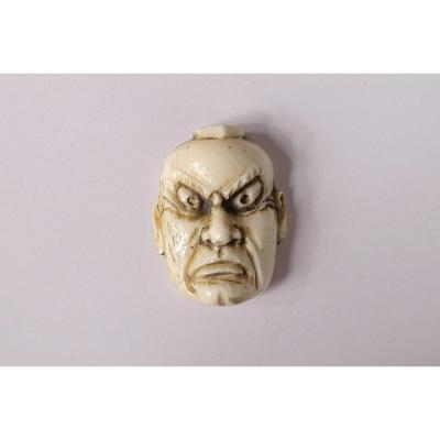 Netsuke Ivory Carved Mask Nô Theater Man Japan Signed Edo Nineteenth Time