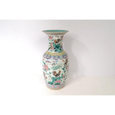 Grand Vase Balustre Porcelaine Chinoise Papillon Fleurs Chine Coq 19è