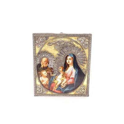 Icône Orthodoxe Russe Argent Jésus Bénissant Saint Jean Baptiste XIXè