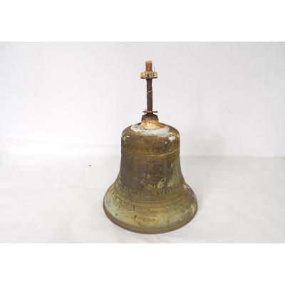 Cloche De Propriété Bronze Fer Forgé Antique French Bell XIXème Siècle
