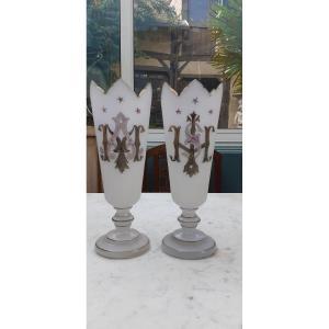 Paire De Vases Opaline Forme Cornet 1900