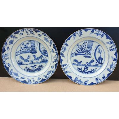 Pair Of Plates China Cock Fight 18th Century