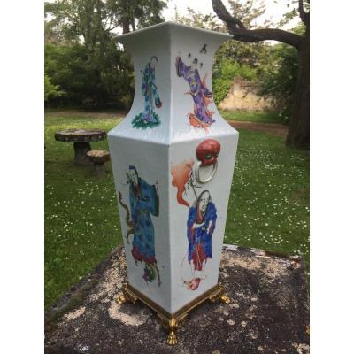 Vase Quadrangulaire En Porcelaine De Chine