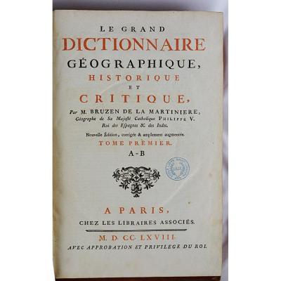 Dictionnaire géographique de La Martinière, en six volumes