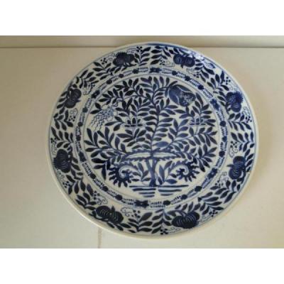 Plat Bleu Et Blanc De Chine Porcelaine Ancien Decor De Vegetation