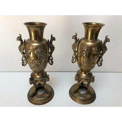 Paire Vase En Bronze Chine Indochine A Decor Floral Et De Chimere 19eme