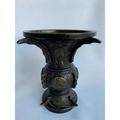 Vase Japonais En Bronze Avec Dorure Decor d'Animaux CiselÉ Ailettes XIXeme