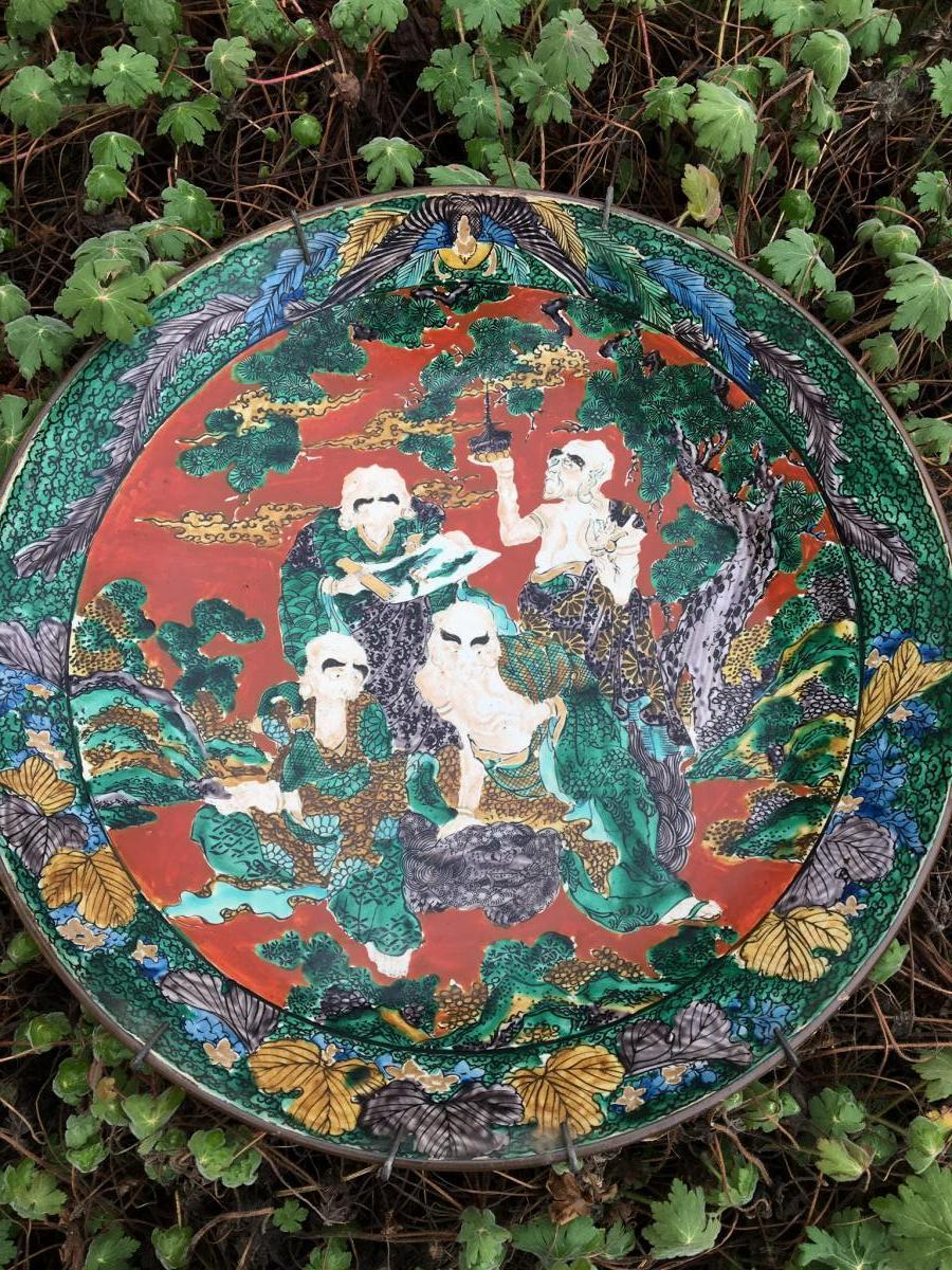Très Grand Plat En Porcelaine Kutani, Japon, XIXème