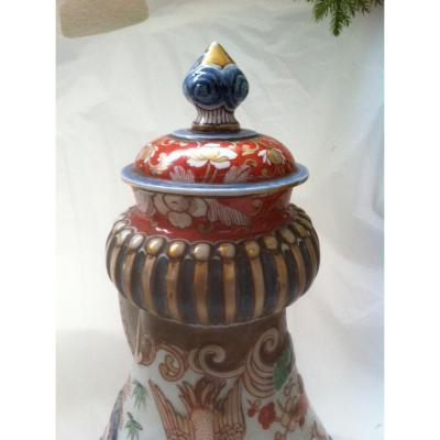 Fontaine Samovar En Porcelaine Imari, Japon, XIXème