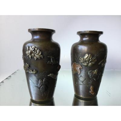 Paire De Petits Vases En Bronze Japon, époque Meiji