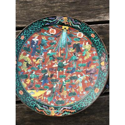 Japan, Kutani Stoneware Dish With Immortals Decor, Edo Period
