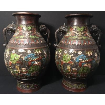 Paire De Vases Bronze émaillé Japon XIXème