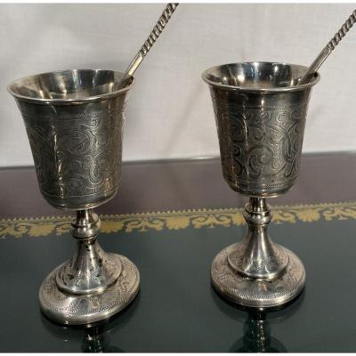Two Glasses On Pedestal And Two Spoons In Russian ...