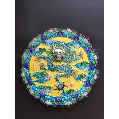 Polylobed Enameled Ceramic Plate. Dragon. China  XXth.
