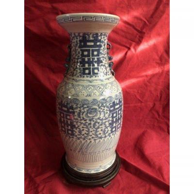 Grand vase Balustre En Porcelaine Blanc Et Bleu  Chine XX Eme